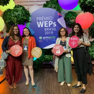 2019.8 WEPS